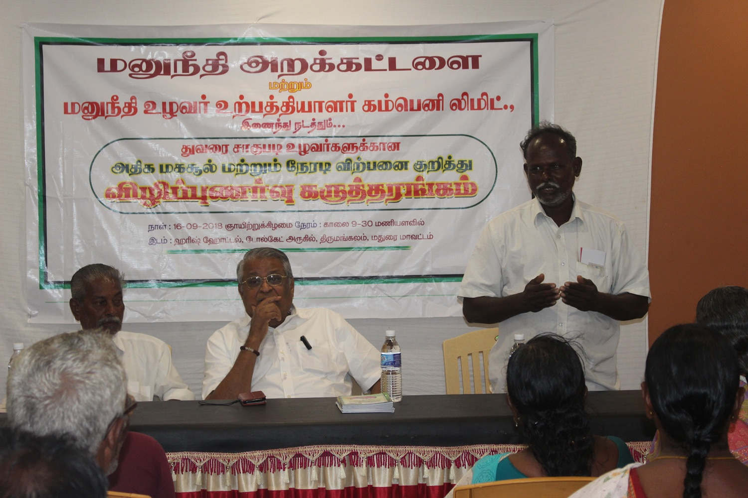 Madurai farmers - manuneethi foundation